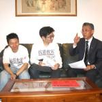Firenze - Consegna fondi per il Sichuan presso il consolato cinese