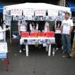 c - Firenze - Donazioni per i terremotati del sichuan