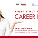 first italy china career day