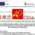 Volantino_CinaMI_CINESE_banner