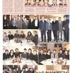 意大利华裔协会隆重举办蛇年新年晚宴