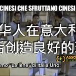 Lettera-Aperta-alle-Iene-di-Italia-1-cn