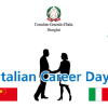 Primo Italian Career Day in Shanghai