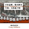 Tutto il 2011 su Weibo (il Twitter cinese!)