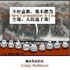 Tutto il 2011 su Weibo (il Twitter cinese!)