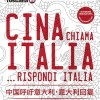 Cina chiama Italia: rispondi Italia