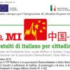 Corsi gratuiti di italiano per cinesi a Milano