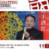 Nobel a Mo Yan: le reazioni online