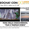 Videochat con Associna &#8211; Film e Telefilm