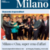 Assocapodanno con Cathay Pacific a Milano