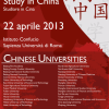 Study in China: incontro con le universit cinesi