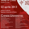 Study in China: incontro con le università cinesi