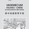 Vademecum Italiano-Cinese Educazione Salute