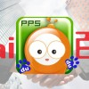 Baidu compra PPS.tv per 370mln di Dolllari