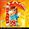 Capodanno Cinese 2014: Anno del Cavallo