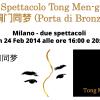 Tong Men-g