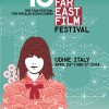 Far East Film Festival 16
