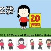 Happy 20th birthday, Angry Little Asian Girl!