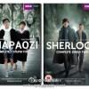 Le foto ispirate alle locandine per celebrare le lauree in Cina