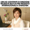 Cercasi assistente di direzione trilingue EN-IT-CN per progetto Internazionale a Shenzhen