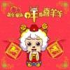 Capodanno Cinese 2015: Anno della Capra