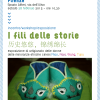 I fili delle storie – Firenze 28 Feb 2015