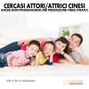 Cercasi attori/attrici cinesi (Prato)