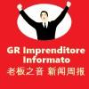 A Prato arriva il giornale radio in cinese