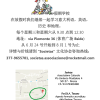 Doposcuola per bambini cinesi a Firenze