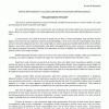 Lettera ai soci del presidente Bai Junyi
