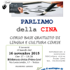 Corso di cinese a Torino