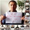 """L'appello di Yang Shi """"Amo Sicurezza"""""""