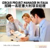 Cercasi Project Manager in Italia