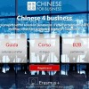 Chinese for Business