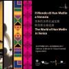 Il Mondo di Han Meilin a Venezia
