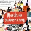Mandarin Summer Camp 2017: 12 giugno – 28 luglio