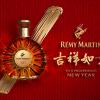 Rémy Martin XO: CELEBRATE WITH THE FINEST