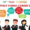 8° ITALY CHINA CAREER DAY MILANO