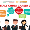 8° ITALY CHINA CAREER DAY MILANO