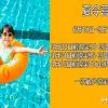 Campus estivi bambini 10 Giugno – 15 Settembre