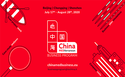 #ChinaMed Business Program (CMBP) 2020.