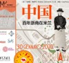 Evento Chinamen 30 Gennaio a Milano