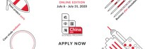 ChinaMed Business Program 2020