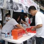 Raccolta Terremoto Sichuan 2008