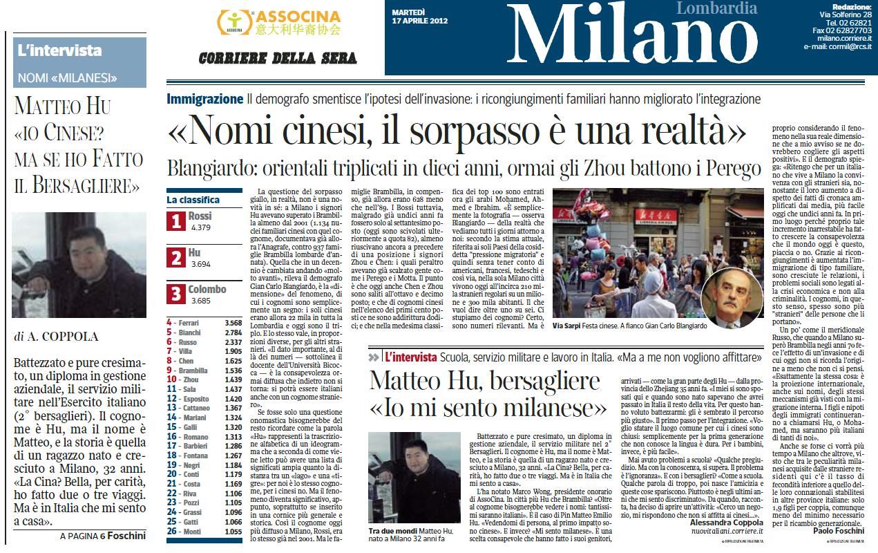 Matteo hu bersagliere io mi sento milanese associna for Corriere della sera arredamento