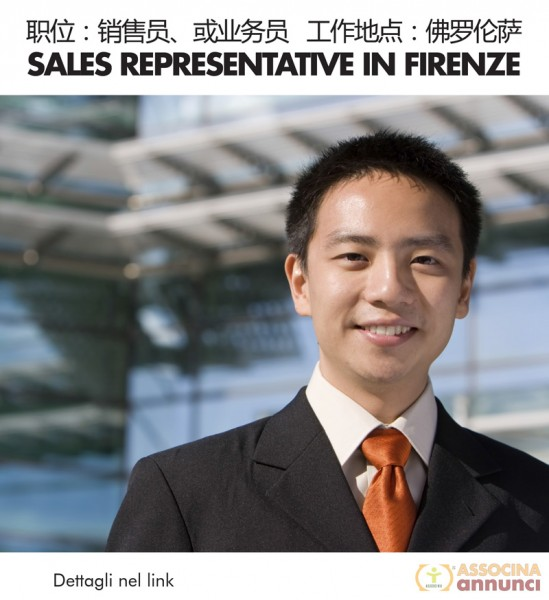 Sales-Representative-Firenze-Mar-2014