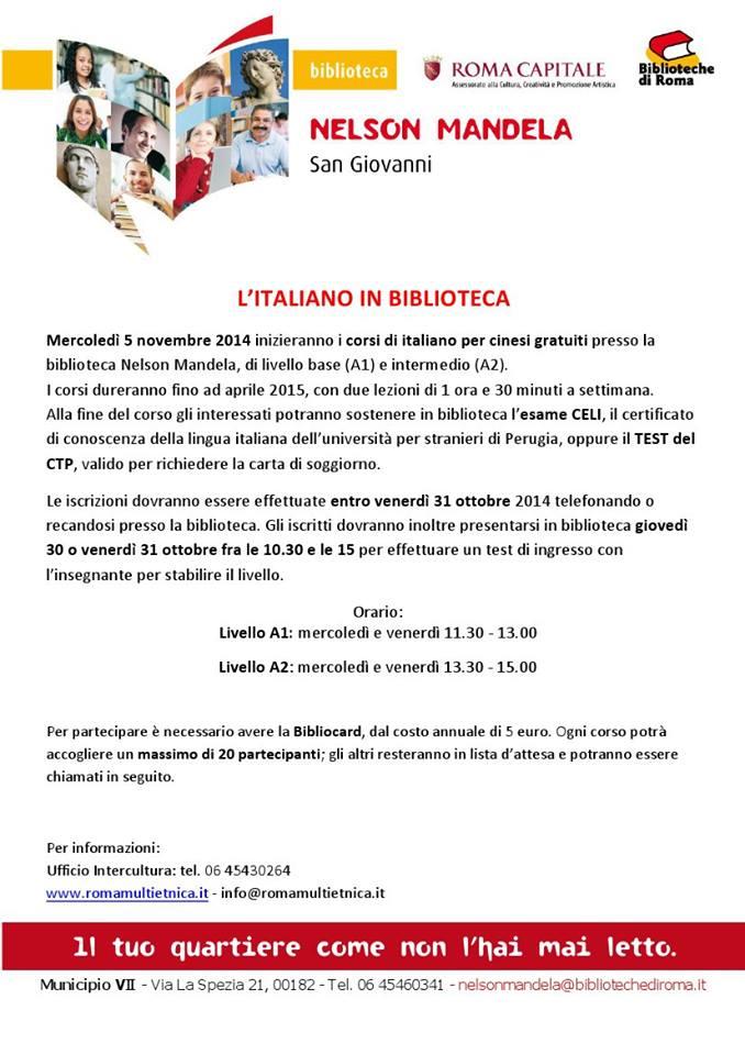 Corsi gratuiti di italiano per cinesi a Roma | Associna
