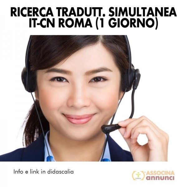 Simultanea IT CN Roma ott 2014 800px