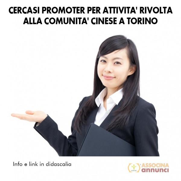 Cercasi Promoter a Torino Gen 2015