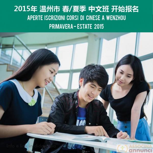 Wenzhou Chinese School Maggio 2015